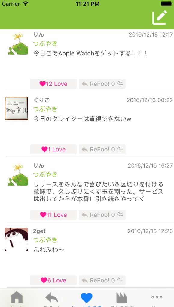 f:id:kurotaky:20161222002457p:plain