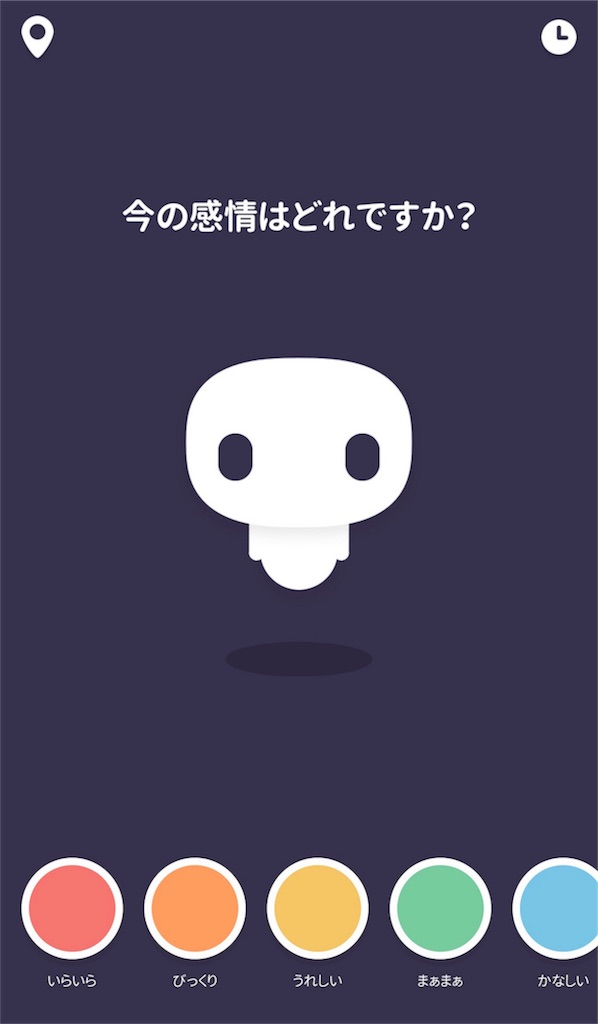 f:id:kurotaline:20180408205836j:image