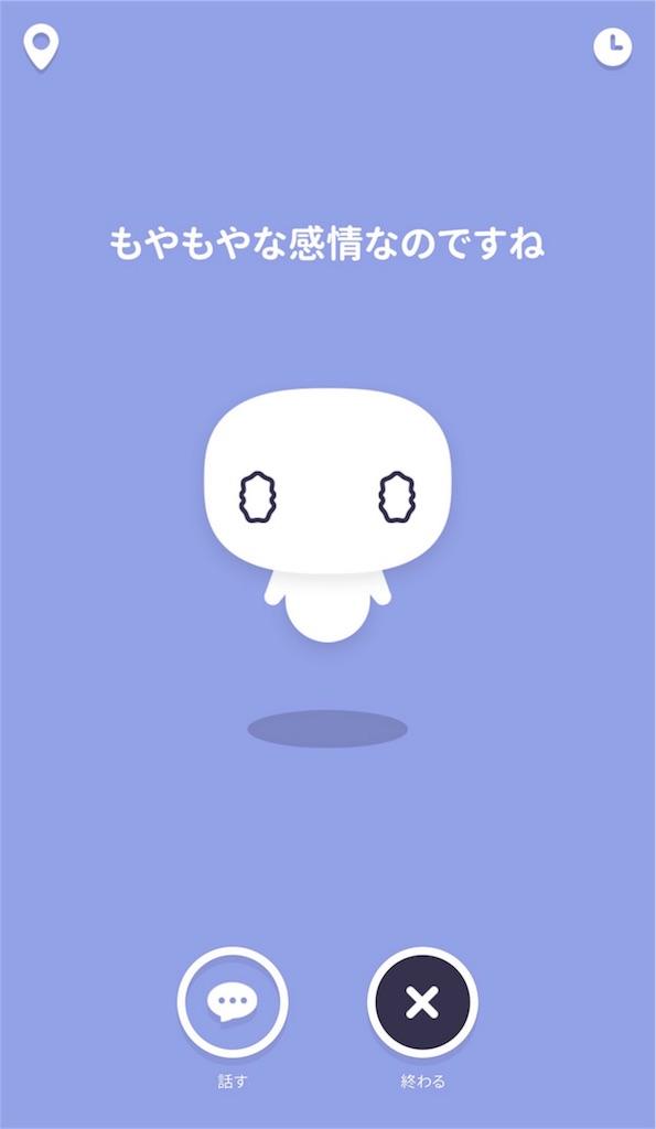 f:id:kurotaline:20180408205847j:image