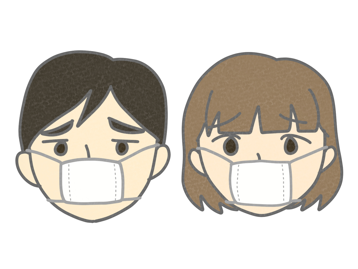 f:id:kurotoao:20200810201004j:plain