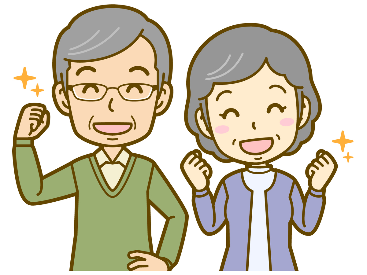 f:id:kurotoao:20200918133547j:plain