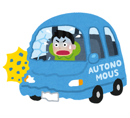f:id:kurotonbo:20171008091538p:plain