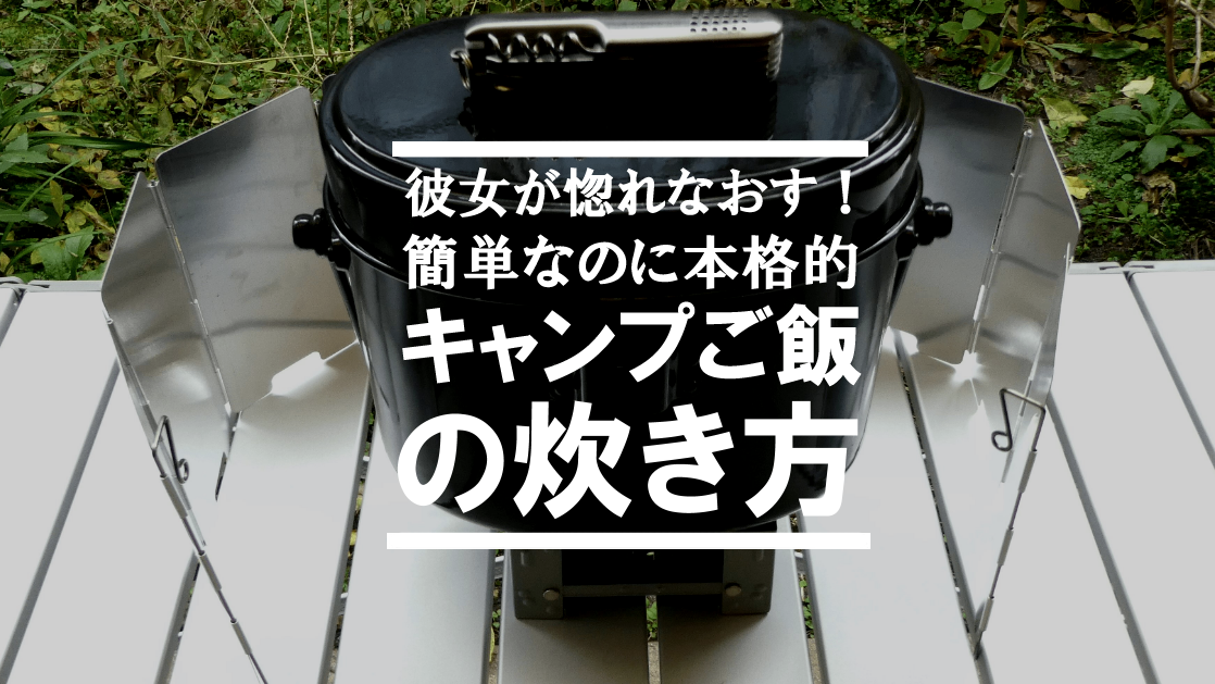 f:id:kurotonbon:20201206134853p:plain