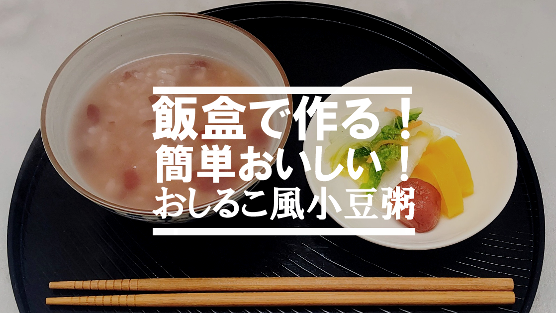 f:id:kurotonbon:20210116233732p:plain