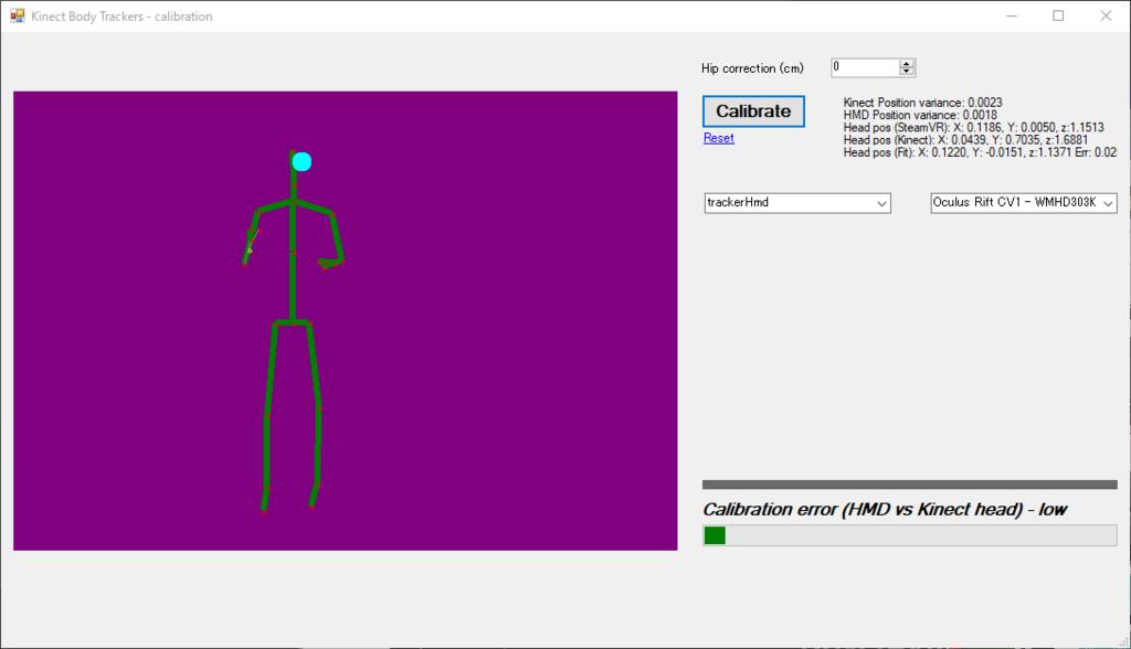 VRChat】Driver4VRを使用してKinect v2でフルボディトラッキングする