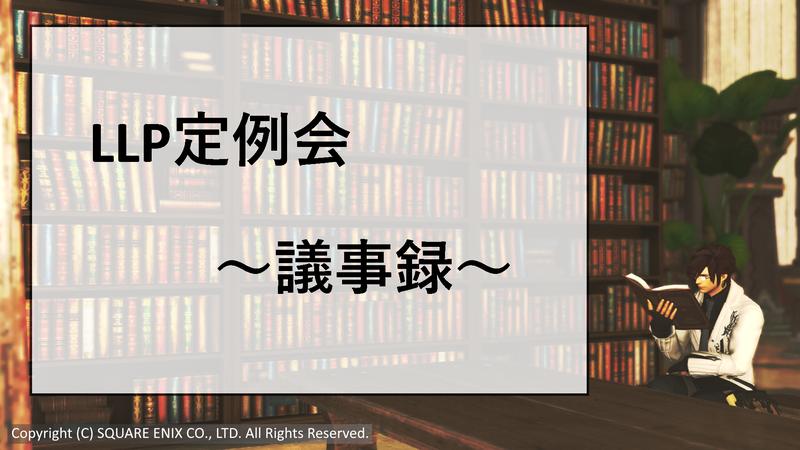 f:id:kurotsubasa:20210104132728p:plain