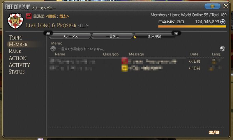 f:id:kurotsubasa:20210104132929p:plain