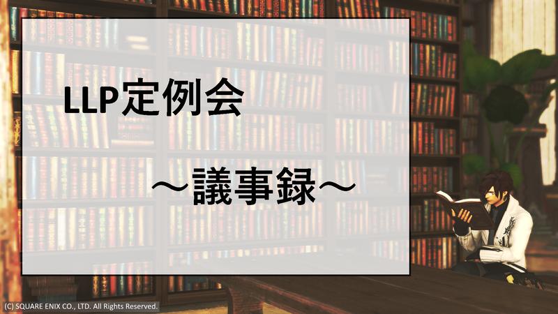 f:id:kurotsubasa:20210210211133p:plain