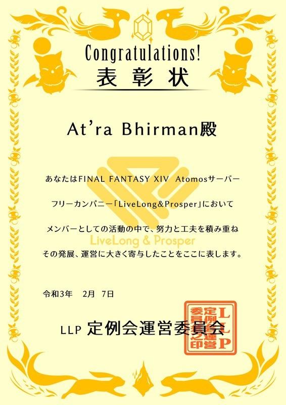 f:id:kurotsubasa:20210210211449j:plain