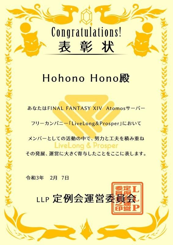 f:id:kurotsubasa:20210210211456j:plain