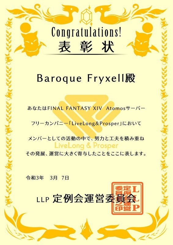 f:id:kurotsubasa:20210310210722j:plain