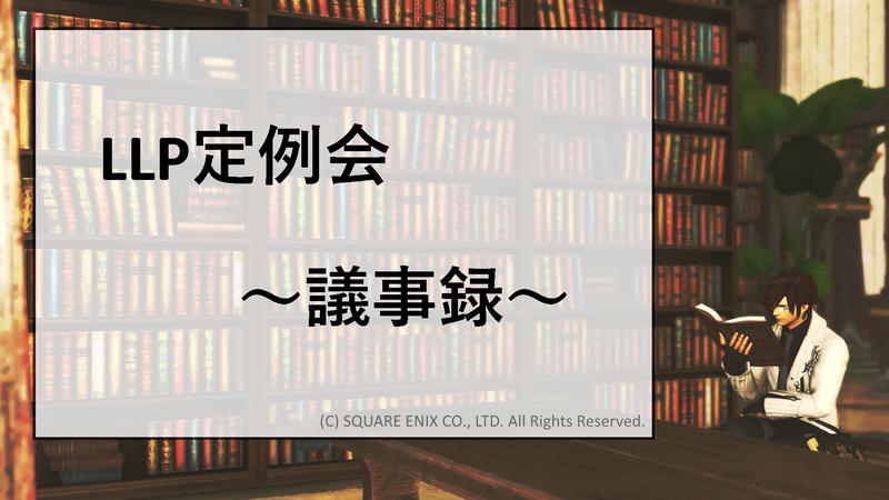 f:id:kurotsubasa:20210503201628p:plain