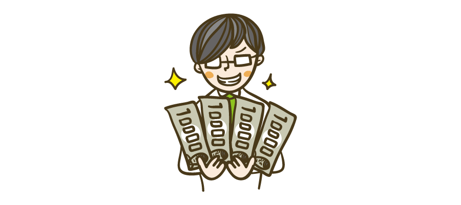 f:id:kurotsume:20200927192201p:plain