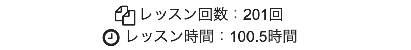 f:id:kurotyann:20210529155353p:plain