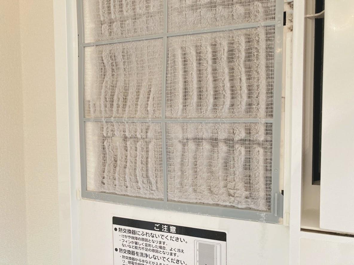 窓コンフィルター