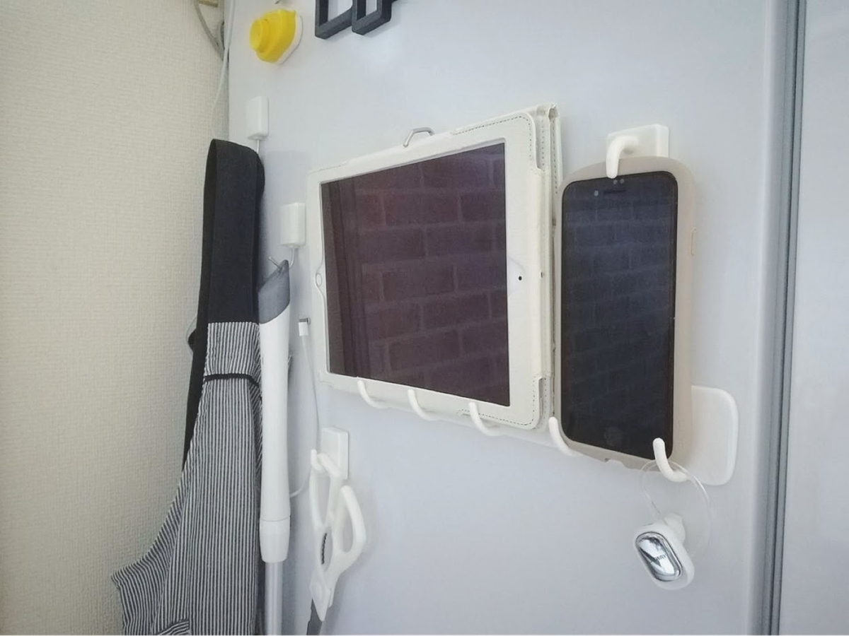 iPhone・iPad置き場