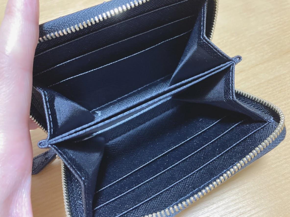 前の財布の中身