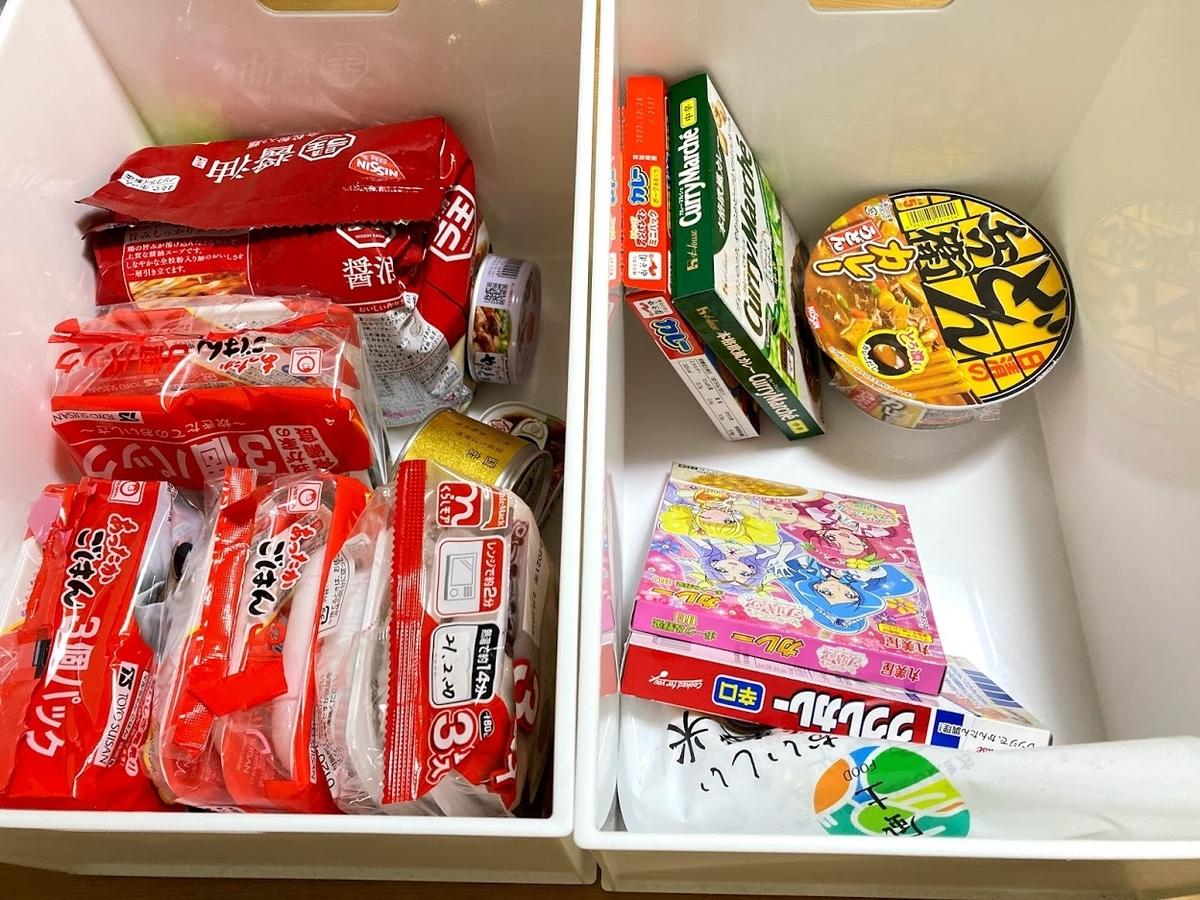 食品BOX