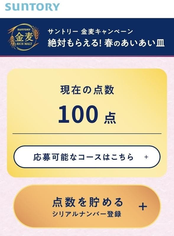 f:id:kurousa-lily:20210408002133j:plain