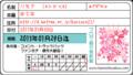 20110130125139