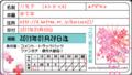 20110130125814