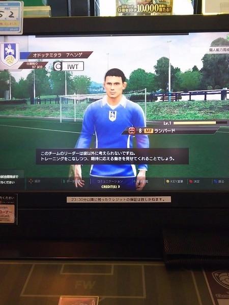 f:id:kurousagi_aaa:20170530052119j:plain
