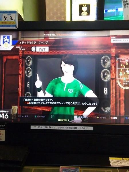 f:id:kurousagi_aaa:20170611170816j:plain
