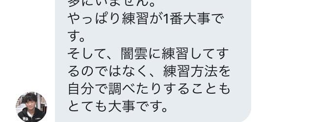 f:id:kurouto173:20180613215954j:plain