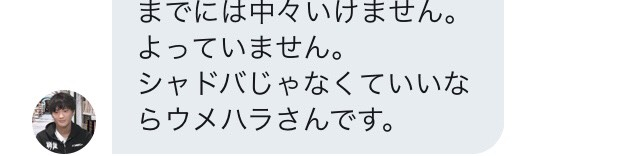 f:id:kurouto173:20180613220057j:plain