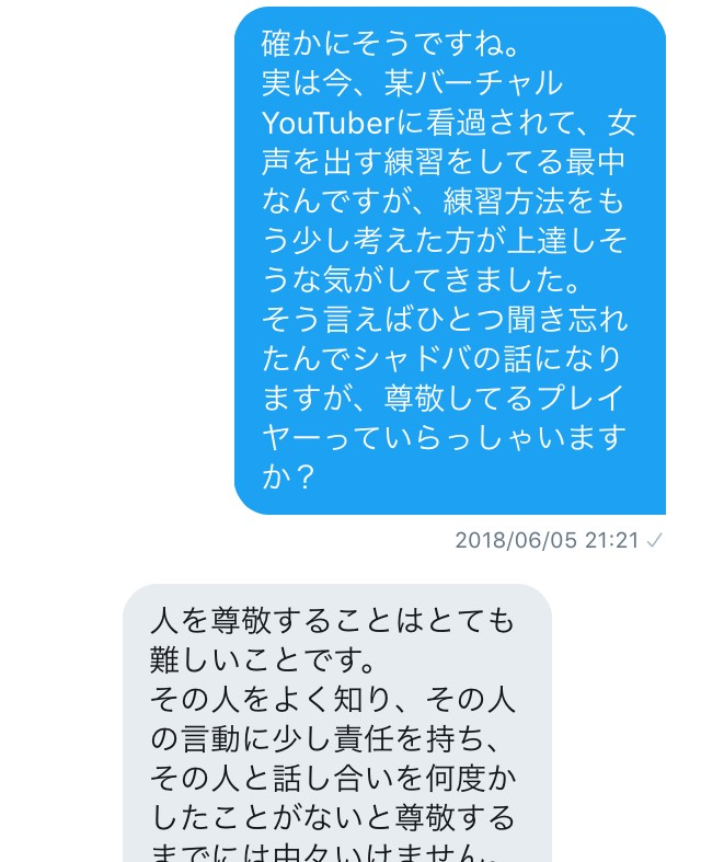 f:id:kurouto173:20180613220118j:plain