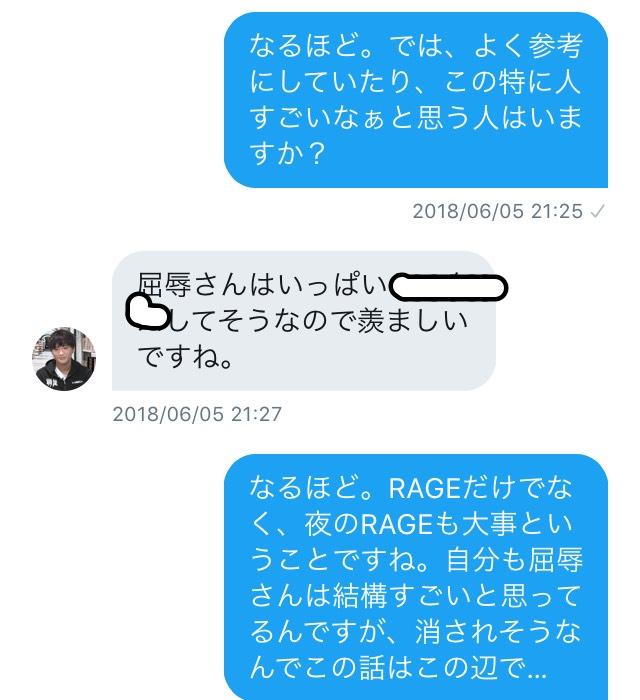 f:id:kurouto173:20180613220142j:plain
