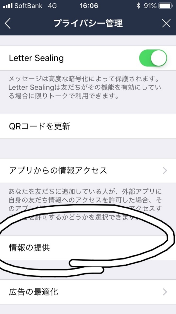 f:id:kurouto173:20180812205125j:plain