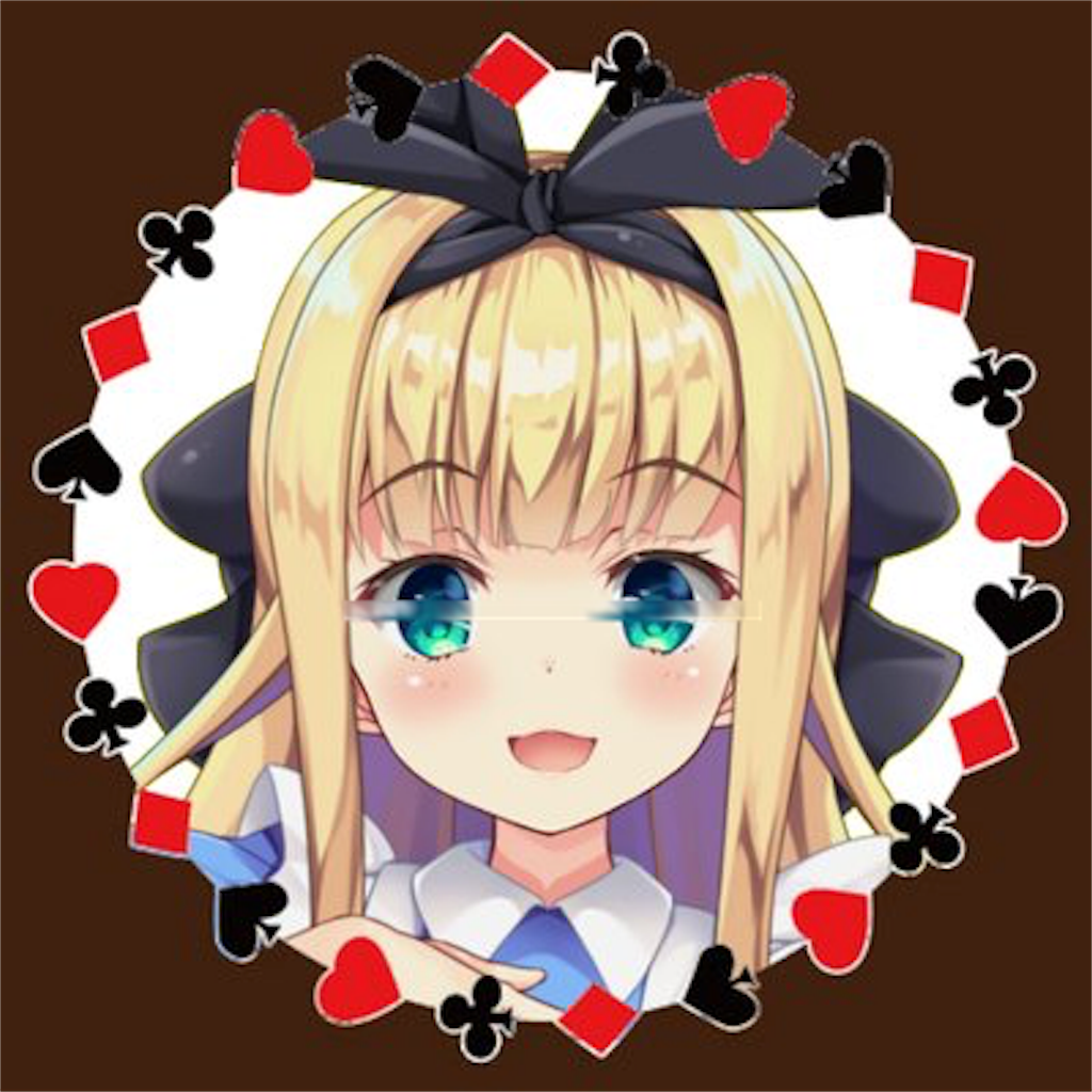 f:id:kurouto173:20181021020824p:image