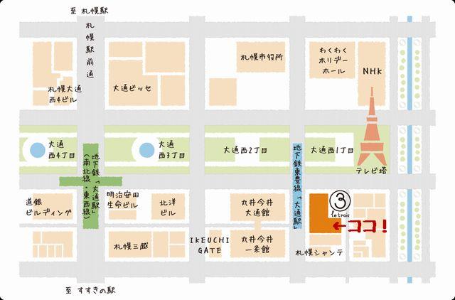美容脱毛サロ『コロリー(coloree)』札幌ル・トロワ店 地図