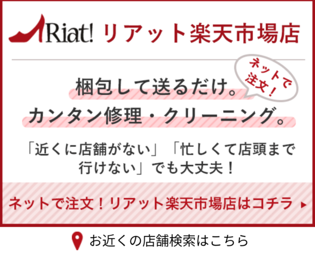 f:id:kuroyagi1:20170528201701p:plain