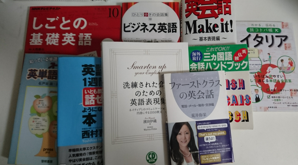 f:id:kuroyagi1:20170528211648p:plain