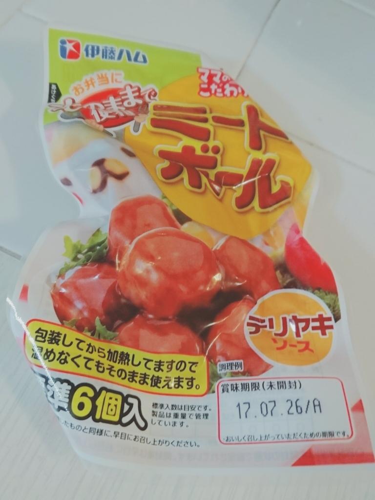 f:id:kuroyagi1:20170531092824j:plain