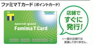 f:id:kuroyagi1:20170603235901j:image