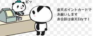 f:id:kuroyagi1:20170604000024j:image