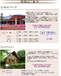 f:id:kuroyagi1:20170605203245j:image