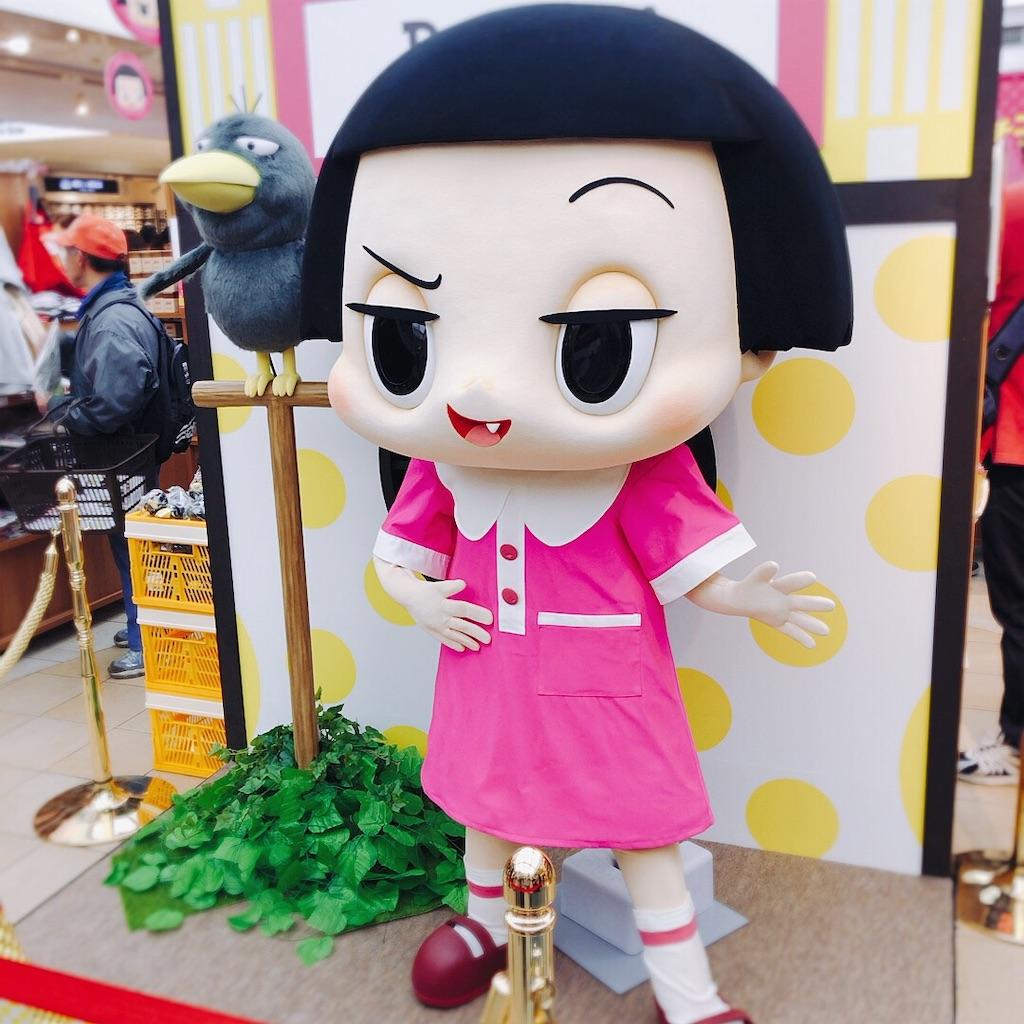 f:id:kuroyagi1:20190326075749j:image