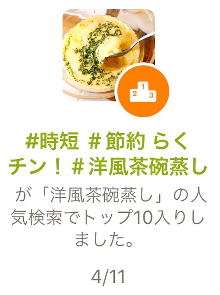 f:id:kuroyagi1:20190413125811j:image