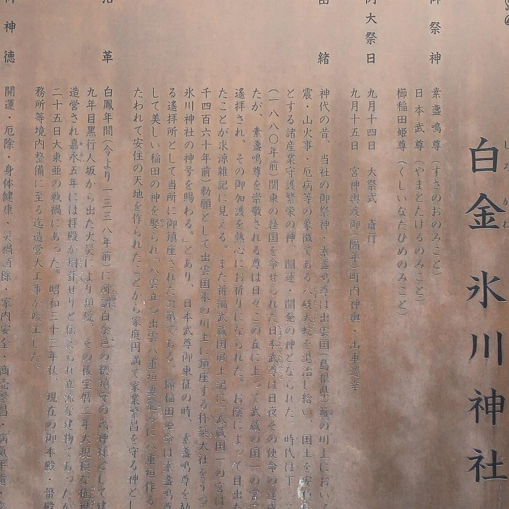 f:id:kuroyagi1:20190427080627j:image