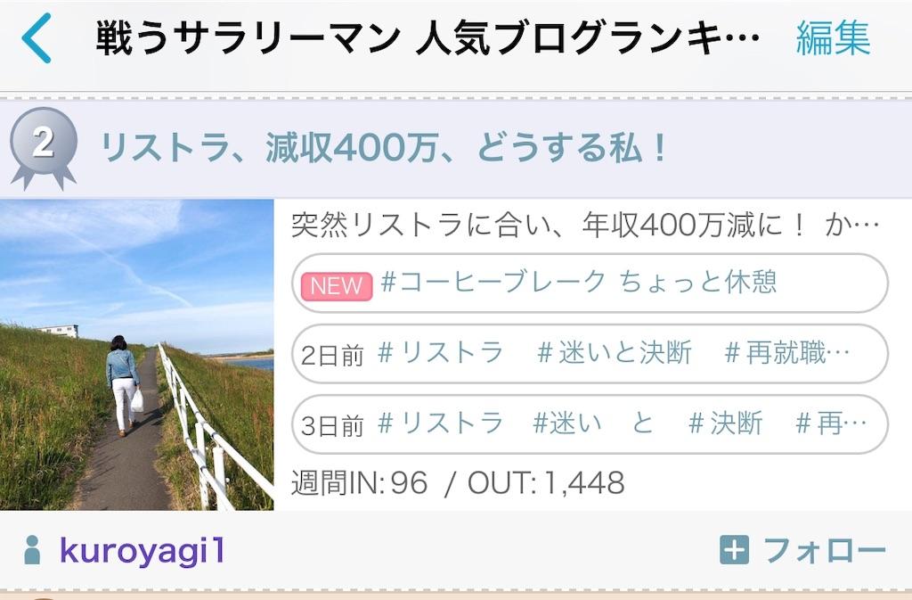 f:id:kuroyagi1:20190528211110j:image