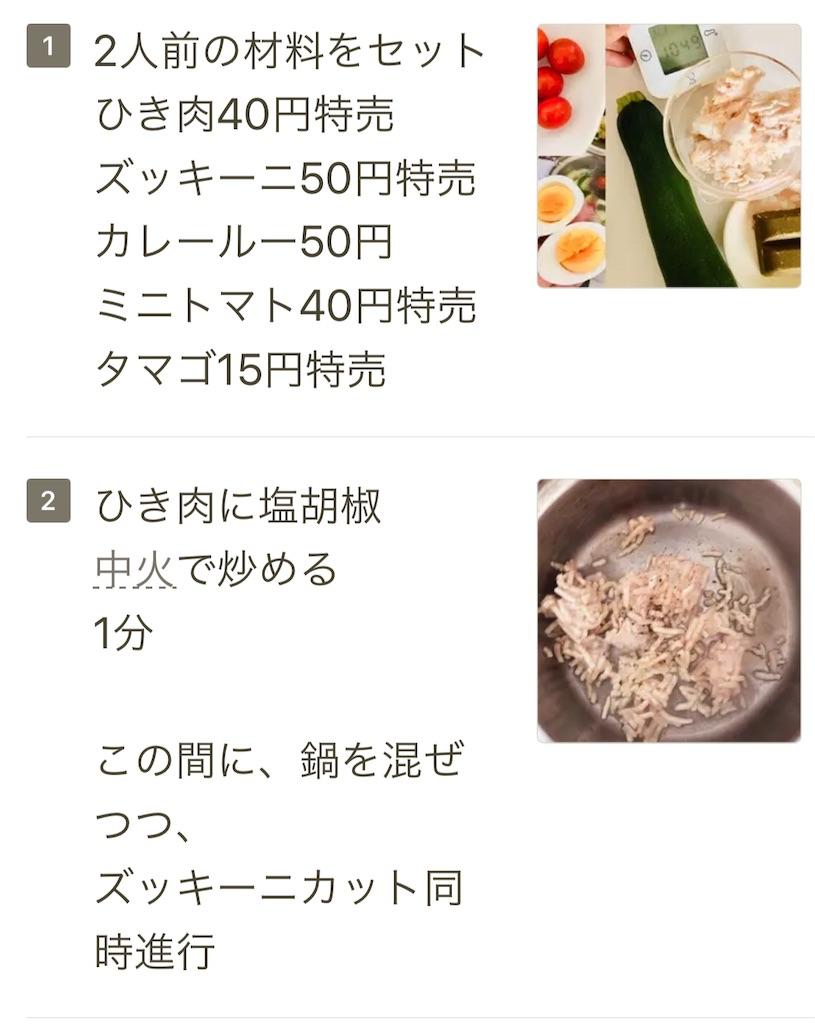 f:id:kuroyagi1:20190602122639j:image