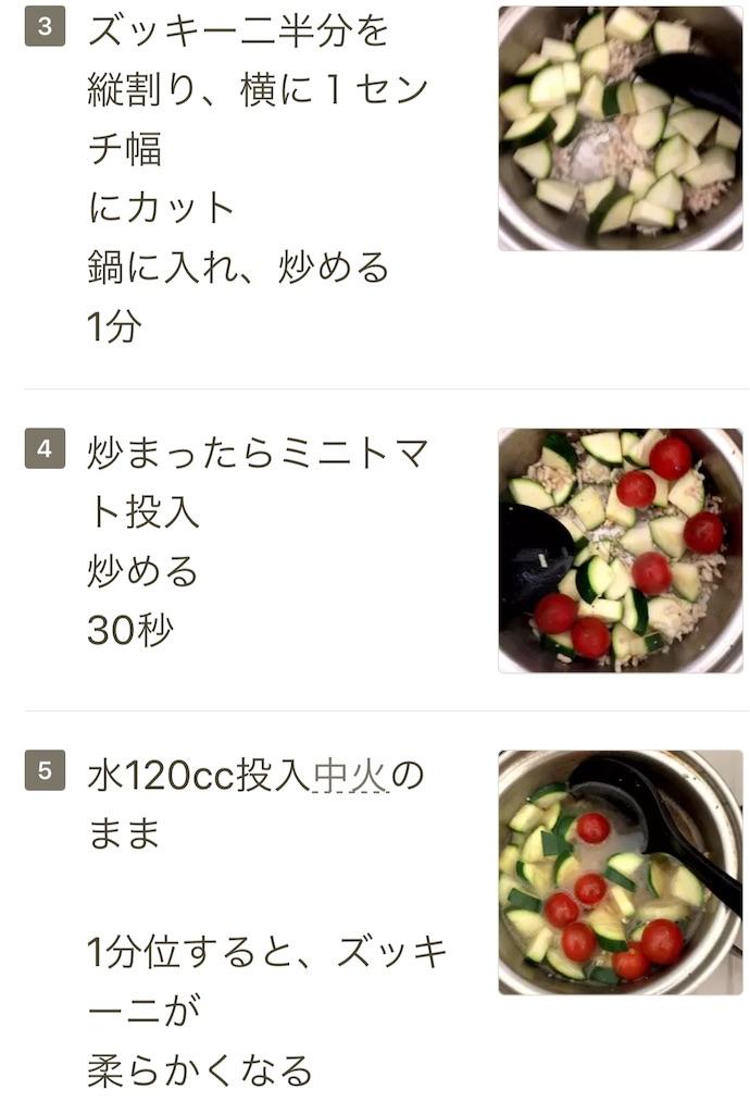 f:id:kuroyagi1:20190602122642j:image