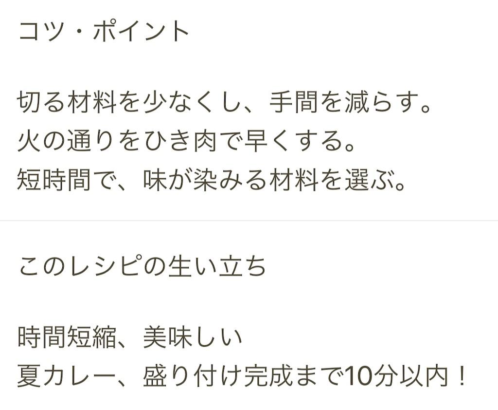 f:id:kuroyagi1:20190602122645j:image