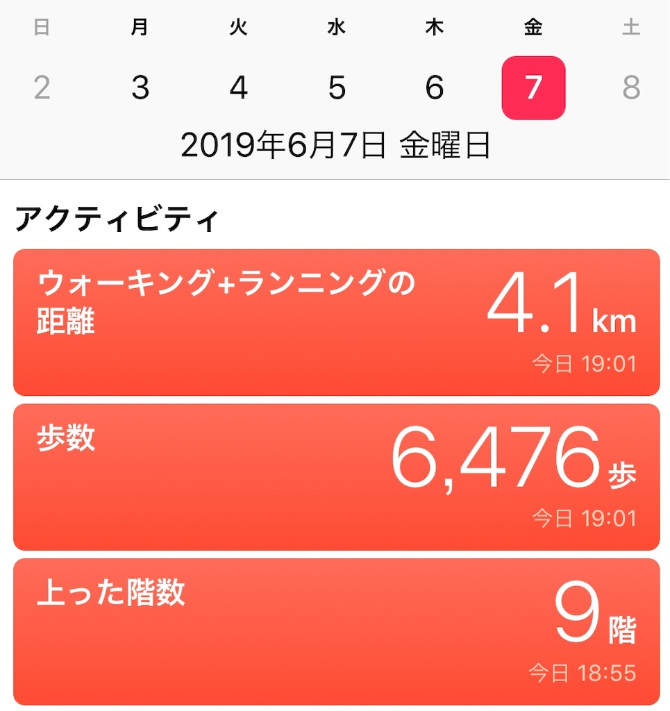 f:id:kuroyagi1:20190607210652j:image
