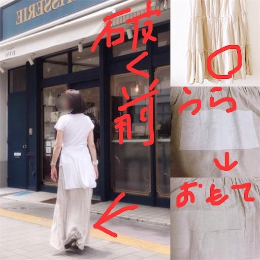 f:id:kuroyagi1:20190712214320j:image