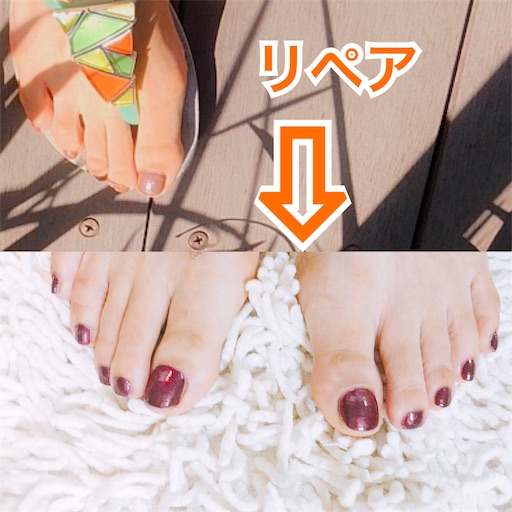 f:id:kuroyagi1:20190721183120j:image